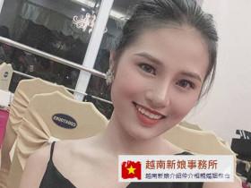 越南幼教女師彎腰倒出美胸!?別看了!來娶正妹越南新娘吧!