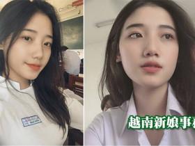 有初戀感覺的越南清純學生妹讓人心動想娶越南新娘!